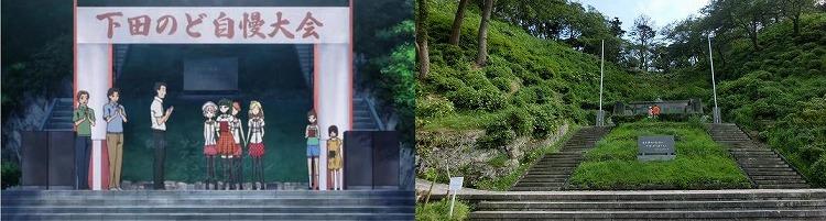 下田公園 (4)