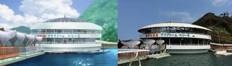 下田海中水族館 (6)