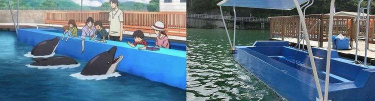 下田海中水族館 (7)