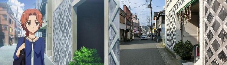 ペリーロード近辺 (3)