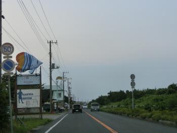 九十九里浜 (6)