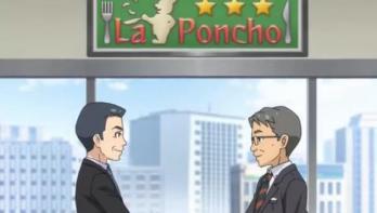 ラ・ポンチョ