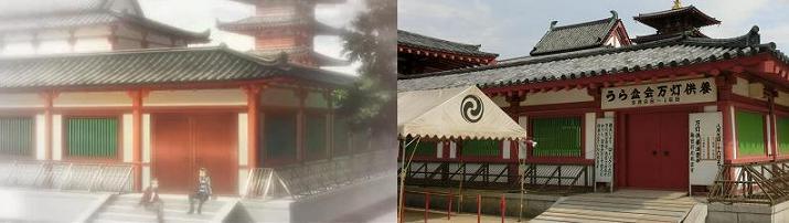 幻影ヲ駆ケル太陽「四天王寺」
