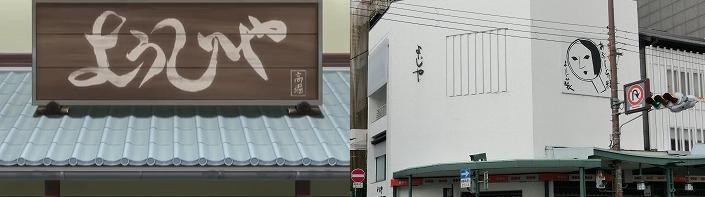 ロウきゅーぶSS6話14