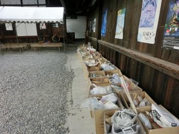 有頂天六道お盆 (1)