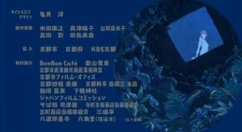 司津屋 (1)