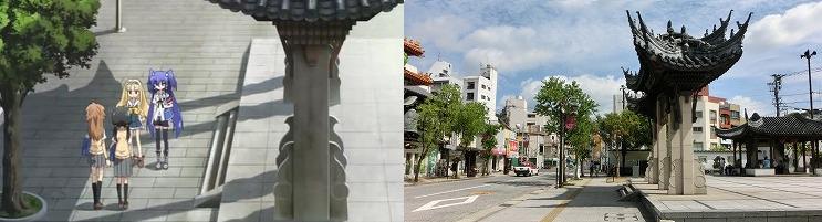 幻影ヲ駆ケル太陽第6話8