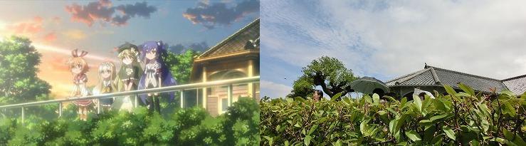 幻影ヲ駆ケル太陽7話75