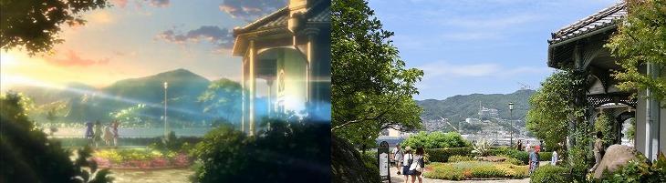 幻影ヲ駆ケル太陽7話78