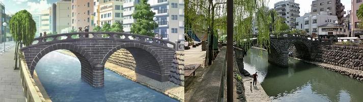 幻影ヲ駆ケル太陽メガネ橋