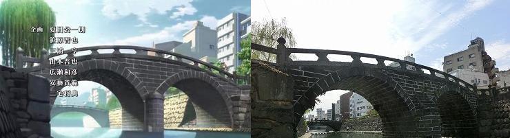 幻影ヲ駆ケル太陽OP