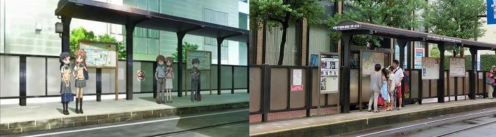 幻影ヲ駆ケル太陽第6話12