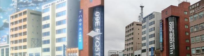 幻影ヲ駆ケル太陽第6話アパホテル