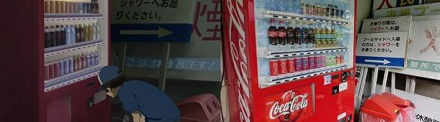 氷菓11半128