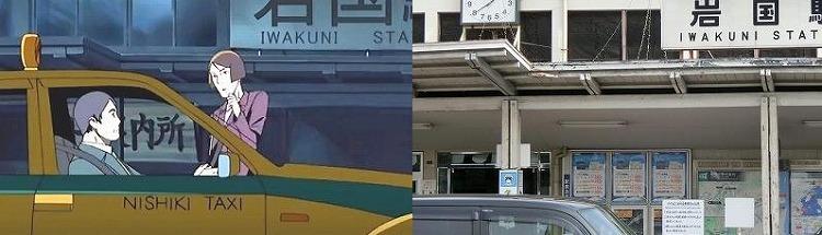 駅舎 (2)