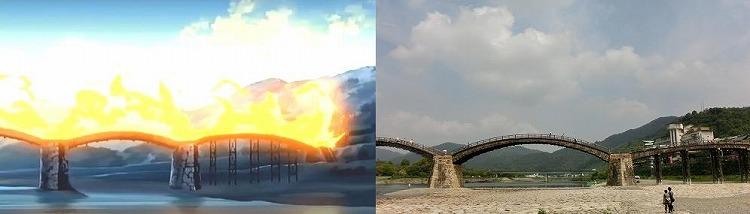 錦帯橋 (3)