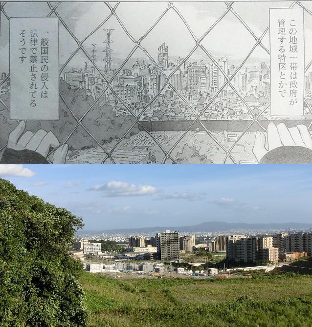 コッペリオン彩都 (3)