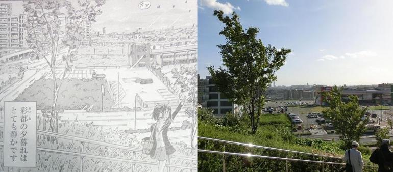 コッペリオン彩都 (7)
