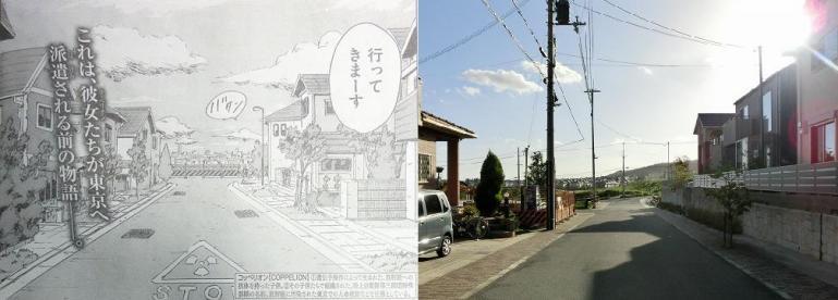 コッペリオン彩都 (10)