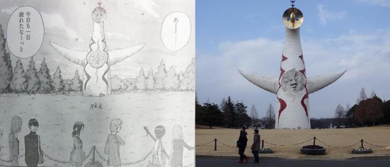 コッペリオン万博記念公園 (3)