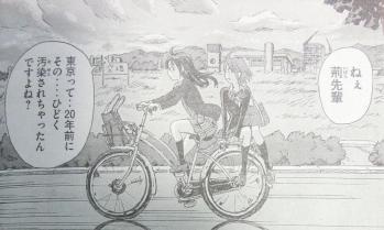 コッペリオン彩都 (4)