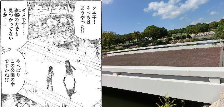 コッペリオン番外編3話比較 (21)