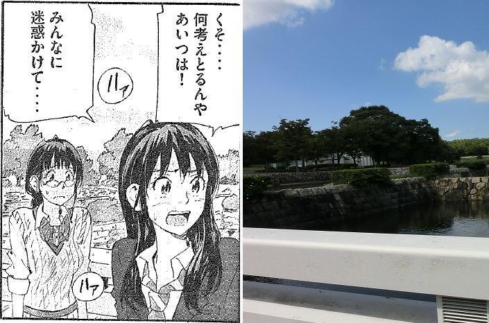 コッペリオン番外編3話比較 (22)