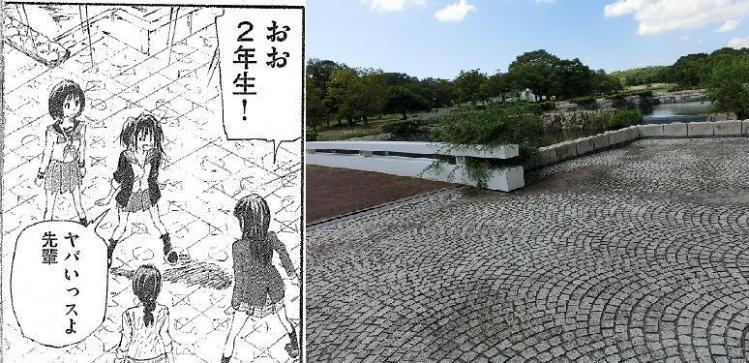 コッペリオン番外編3話比較 (26)