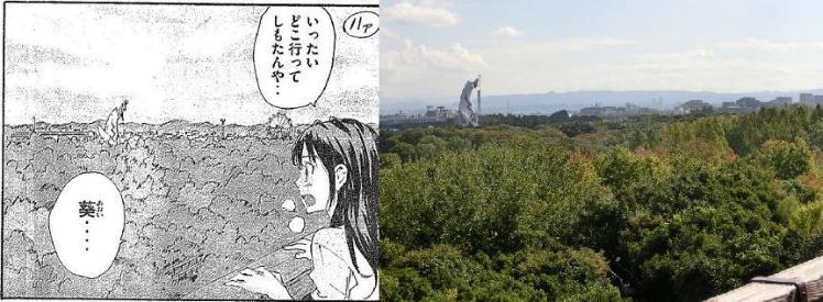 コッペリオン番外編3話比較 (8)