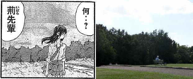 コッペリオン番外編3話比較 (18)