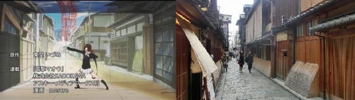 京騒戯画OP (2)