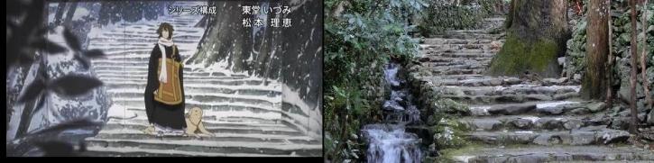 京騒戯画OP (3)