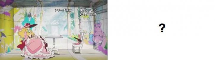 京騒戯画OP (5)