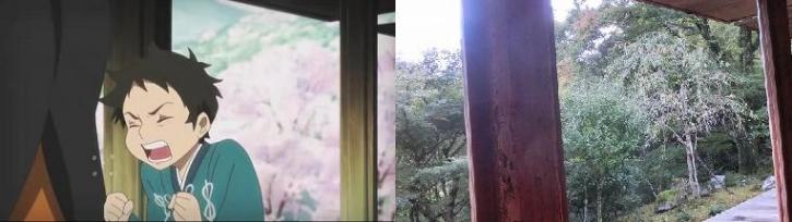 京騒戯画3話30
