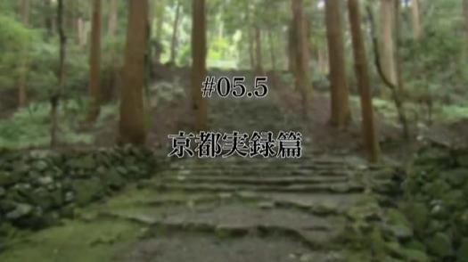 京騒戯画5半4