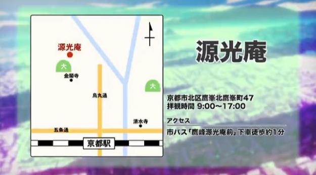 京騒戯画5半5