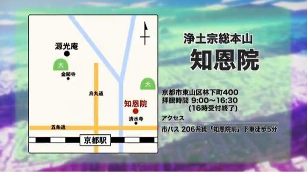 京騒戯画5半12