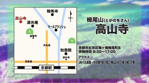 京騒戯画5半23