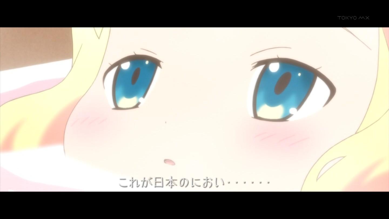 arisu7.jpg