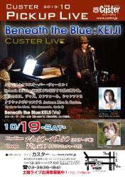 湯島 ライブ・カスター 2013.10.19