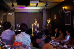 Beneath the Blue:KEIJI at Live Custer
