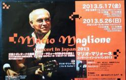 Mario Maglione Concert in Japan 2013