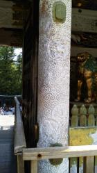 陽明門の逆柱