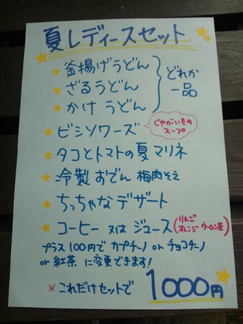 0115-sinmenkai-07-M-M.jpg