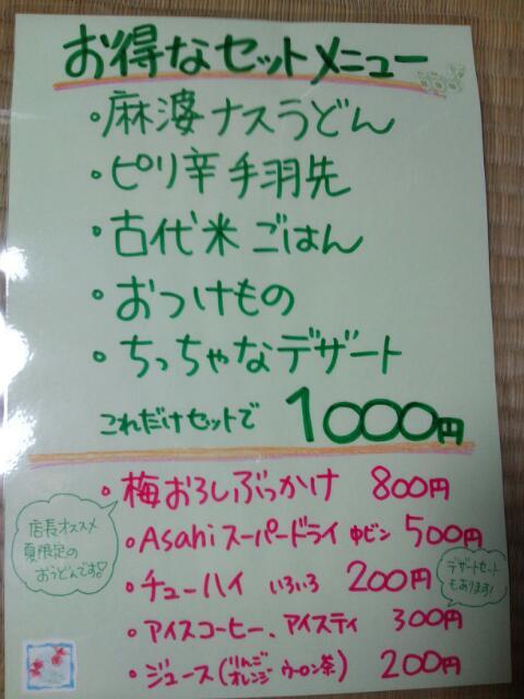 20130702_225621.jpg