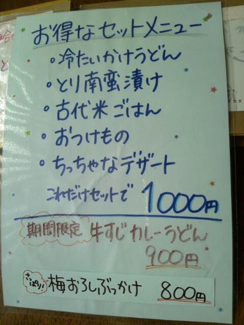 20130803_154423.jpg