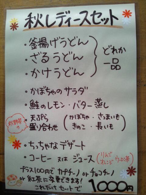 20130905_000148.jpg