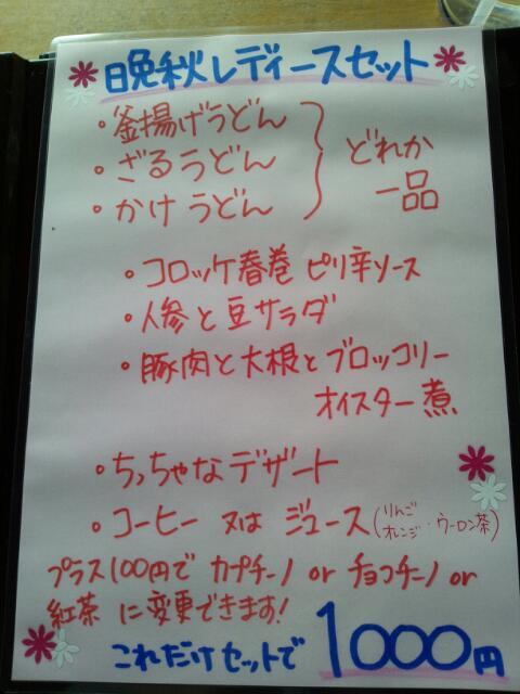 20131025_224856.jpg