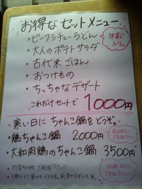 20131105_000647.jpg