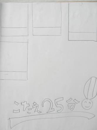 2MX11